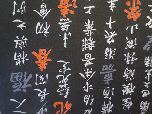 - Black with Oriental Lettering Kona Bay Cotton Fabric Korakeun Collection