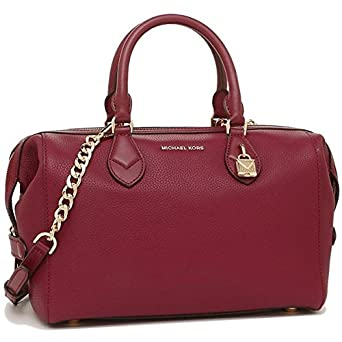 71ac13dd11a6db Amazon.com: Michael Kors Grayson Ladies Large Leather Satchel  30F7GGYS3L666: Watches