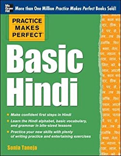 Practice Makes Perfect Basic Hindi Series