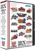 Megapack Vol.1 - Classiques 1-5 pour la console Neo Geo X
