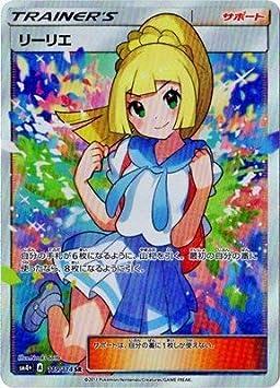Juego de Cartas Pokemon / PK-SM 4 + - 119 Reelie SR: Amazon ...