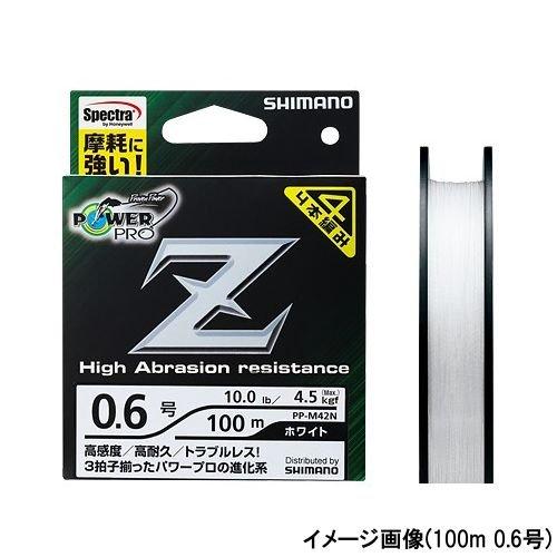 シマノ パワープロZ ホワイト 200mの商品画像