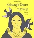 Aekyung's Dream, Rohmer Paek, Min Paek, 0892390425