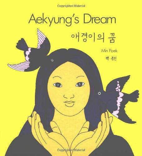 aekyung-s-dream-english-and-korean-edition