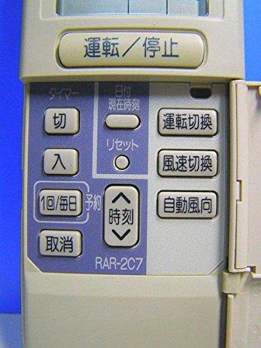 日立 エアコンリモコン RAR-2C7