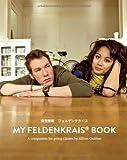 My Feldenkrais Book, a Companion for Group Classes