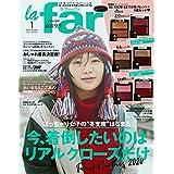 la farfa 2020年1月号 アズノゥアズ オオラカ 2色パレット 6個セット