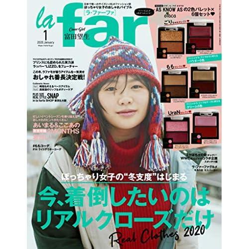 la farfa 2020年1月号 画像