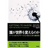 Social innovation starts from here who will change the world (2008) ISBN: 4862760368 [Japanese Import]