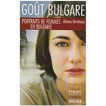 GOÛT BULGARE : PORTRAITS DE FEMMES EN BULGARIE