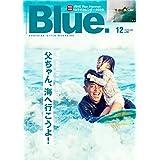 Blue. 2019年12月号