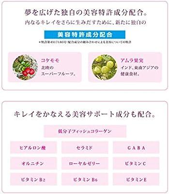 Shiseido the Collagen Drinks 50ml X 10 Japan-beauty