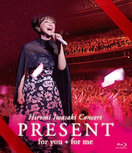 岩崎宏美 / Hiromi Iwasaki Concert PRESENT for you*for me