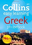 Greek Phrasebook, Collins UK, 0007246706