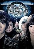 [CD]サンショウウオ導師と恋まじない 韓国ドラマOST (SBS) (韓国盤)