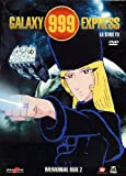 Galaxy Express 999 - La Serie Tv Memorial Box 02 (Eps 31-58) (5 Dvd) [Italian Edition]