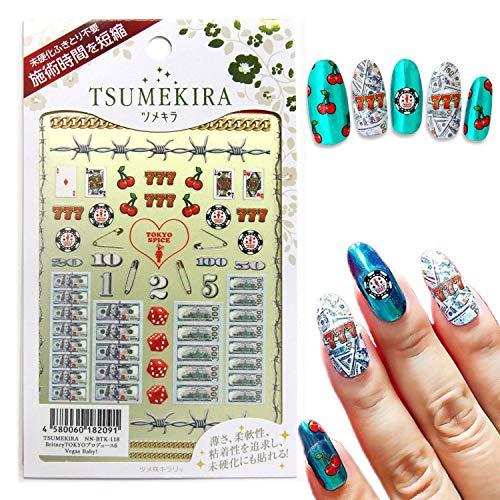 - TSUMEKIRA BritneyTOKYO Product6 Vegas Baby! nail sticker