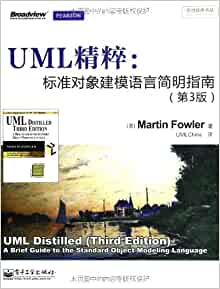 Uml distilled 3rd edition