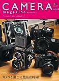 CAMERA magazine(カメラマガジン)18 (エイムック 2477)