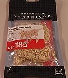Kawada Nanoblock Mini T-REX SKELETON MODEL - japan building toy block NBC_185 /item# G4W8B-48Q40964