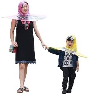 Wantis Creative UFO Waterproof Hands Free Umbrella Rain Hat Headwear Cap Raincoat Outdoor Fishing Golf Child Adult Student Rain Coat Cover Umbrellas (1.55-1.8M(Height), Random(Yellow,Pink,Blue))