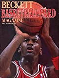 Back Issue Beckett Basketball Monthly Price Guide March/April 1990 Issue #1 Michael Jordan Bulls Rookie Cover