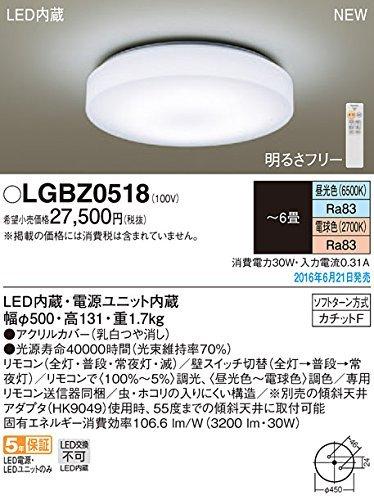 パナソニック LEDシーリング ~6畳 調光 調色 LGBZ0518 B01BIPB4VE   6畳