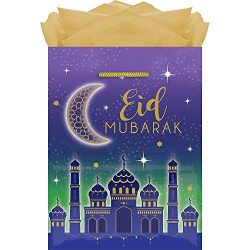 eid celebration glossy paper bag