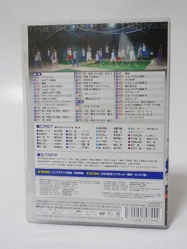 ミュージカル テニスの王子様 The Imperial Presence 氷帝 feat.比嘉 Ver.東京凱旋公演 B007ABZNMM