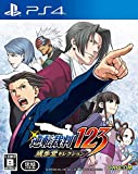 Phoenix Wright Ace Attorney 123 PS4 Naruhodo Selection game Japan