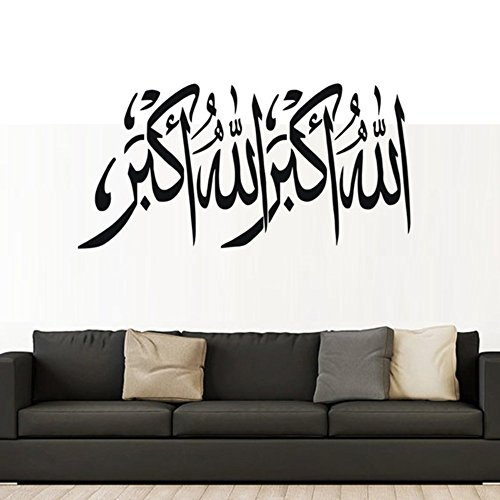 dfphh letters wall stickers Islamic Quotes Muslim Arabic Home Decorations Allahuakbur Bedroom Kids Living Room Mosque Art 12x24inches by dfphh