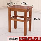 Stool Dana Carrie Classic Home Beech and classy chair dining chair solid wood bench adult coordinates the implementation of the small benches restaurant quarters office, Brown 372745CM