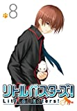 Little Busters! - Vol.8 (DVD) [Japan LTD DVD] 10003-58565