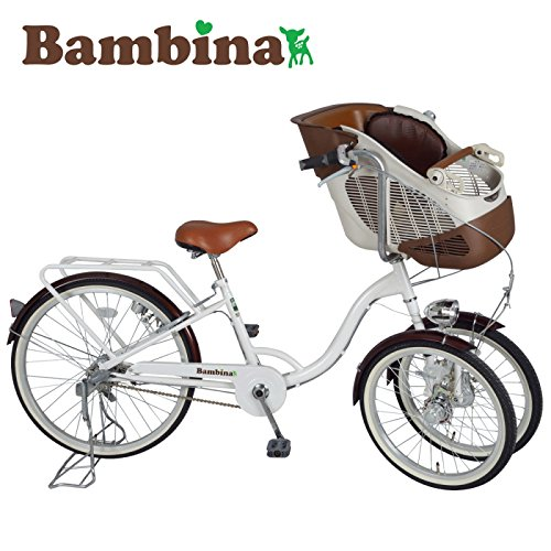 ママチャリ 子供乗せ 自転車 三輪 バンビーナ フロントチャイルドシート付き 三輪自転車 MG-CH243F B01DQZGNQ0