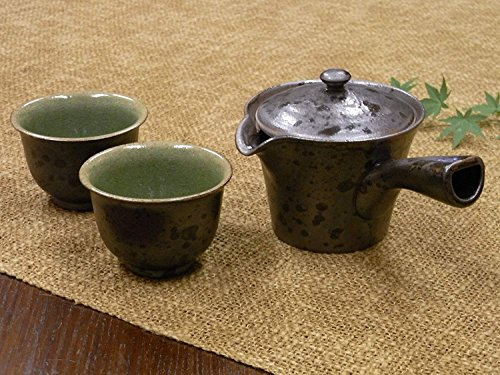 (Imari Pottery Kurogusuri Japanese Black Tea Cup & Teapot Set (2 Cups & 1)