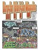 Dumpster Television Magazine 3, Travis Burns, 1478360704