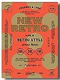 New Retro: Graphic LOGO with Retro Designs