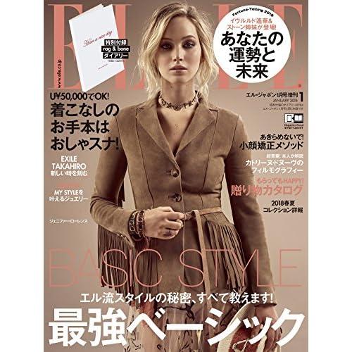 ELLE JAPON 2018年1月号 画像 A