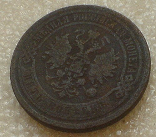 The 8 best russian empire coins