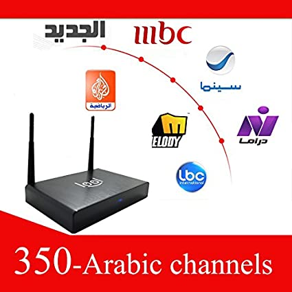 MU total 600 Canales cuadro iptv canales árabes programable ...
