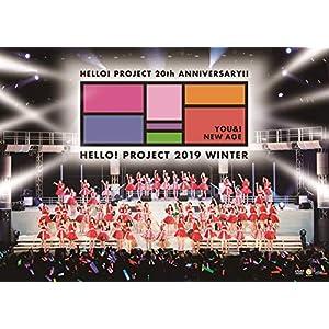 Hello! Project 20th Anniversary!! Hello! Project 2019 WINTER ~YOU & I NEW AGE~