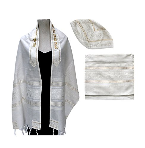 Talit Tallit Tallis 3 pc. Set + Matching Tallit Bag + Matching Kippah Gold Stripes & Embroidered Diamond Design With A Nice Atarah, ISRAEL, Size: 71