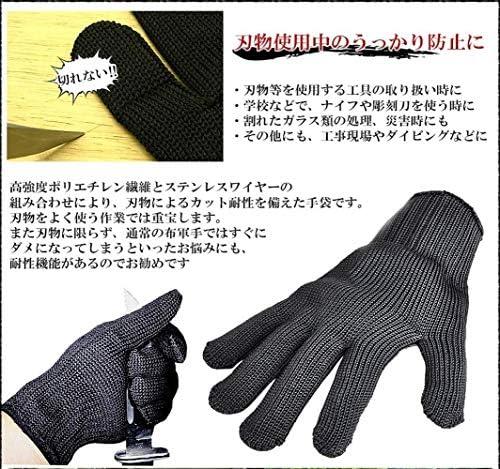 Yデパートセンター55® 防刃 切れない 手袋 フリーサイズ 刃物 防災 作業 軍手