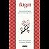 Ikigai (Medicinas complementarias) (Spanish Edition)