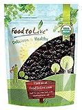 Organic Bing Cherries, 8 Ounces - California Sun-Dried Sour Cherries, Non-GMO, Kosher, Putted, Tart, Unsweetened, Unsulfured, Non-Infused, Non-Oil Added, Non-Irradiated, Vegan, Raw, Bulk