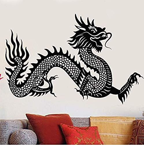 Wall Sticker Detachable Waterproof Vinyl Wall Decal Chinese Dragon Symbol Wall Sticker Asian Style Fantasy Stickers Home Living Room Dragon Wall Art Mural 42 28cm (Chinese Dragon Vinyl)