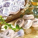 Aromas de Medina Roscos de Vino Cookies (8 hand-wrapped cookies, 14 ounces/400 grams)