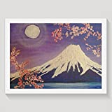 Decorative Frameless Paintings Landscape Fuji 16 By 20-Inch Canvas Wall Art Frameless Painting