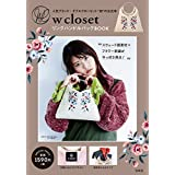 w closet RING HANDLE BAG BOOK