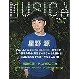 MUSICA 2015年11月号